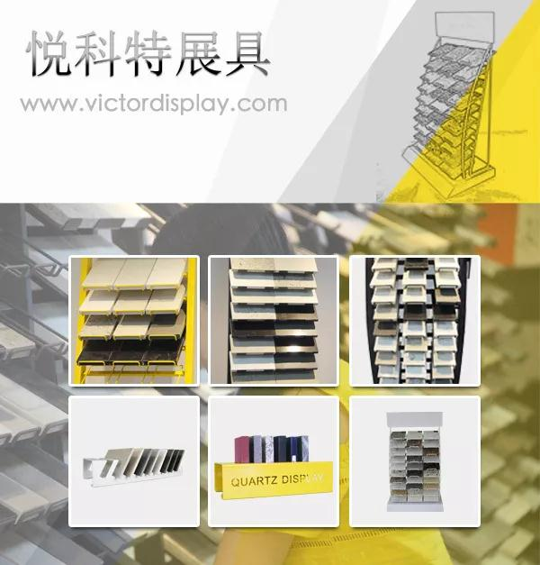 The 18th Xiamen International Stone Fair--Victor
