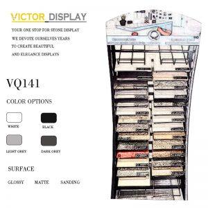 VQ141 LVT Wood Flooring Display Rack