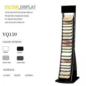 VQ159 Granite Display Tower