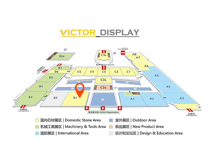 Xiamen stonefair floorPlan-area-thumb