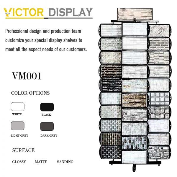 VM001 Mosaic tiles display tower